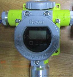马鞍山氯碱行业氯气报警器进口传感设备