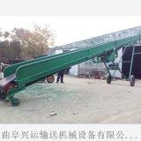 升降式液压运输机流水线 粮食运输带式输送机