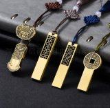禮品u盤制造商復古典中國風USB創意禮品優盤供應商