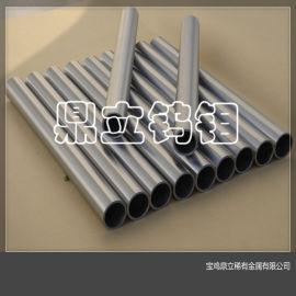 钨管 焊接钨管 无缝钨管 钨合金管 钨卷管