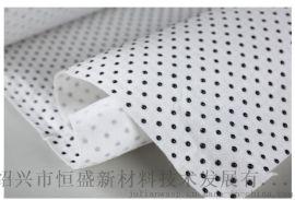 滴塑防滑布 点塑布 止滑布卸妆棉水刺无纺布 擦拭布