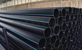 PE管材 聚乙烯给水管 山东聚诚 聚乙烯管材