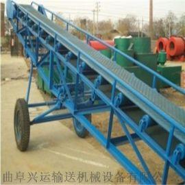 正反转7米长卸车输送机滚筒式 人字形橡胶输送机