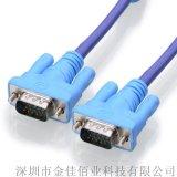 深蓝大道VGA3加4视频传输线针对针V110蓝色