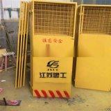 鎮江工地施工電梯門廠家 工地井口防護安全門