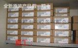 西門子6AV6648-0CC11-3AX0觸摸屏