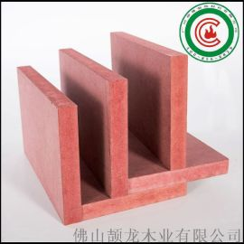 25mm阻燃纤维板 家具防火阻燃板 红色阻燃中纤板