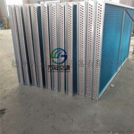 铜管串防腐铝翅片表冷器