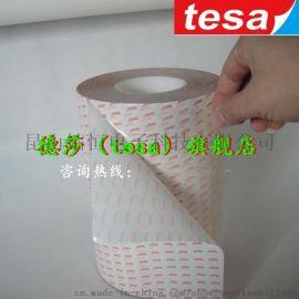 tesa61360双面高性能薄膜胶带 现货供应