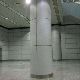 广场包柱铝单板【方柱铝单板】 地铁口包柱铝单板