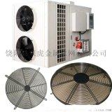 空氣源熱泵配件網罩 熱能泵配件金屬防護網罩