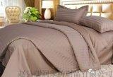 純棉 緞條牀上用品 四件套 牀單 被套 枕套
