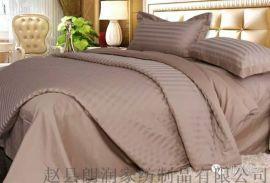 纯棉 缎条床上用品 四件套 床单 被套 枕套