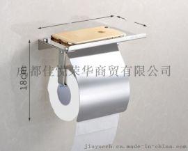 带遮盖板的简易手机纸架不锈钢304