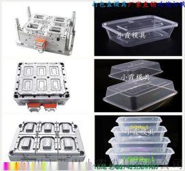 PP薄壁打包碗塑料模具 一次性快餐盒塑料模具好评价