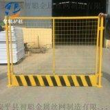 江苏基坑防护网 泥浆池护栏网 路桥工地用防护网