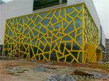 深圳蘇荷酒吧會所外牆鏤空鋁單板【門頭鋁單板】