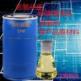 光學玻璃清洗劑有機胺酯TPP