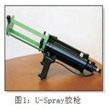 聚氨酯噴塗設備噴塗機,噴槍