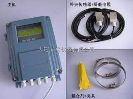 TDS-100F1固定壁挂式超声波流量计(外敷探头)