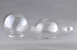 玻璃圆球灯罩