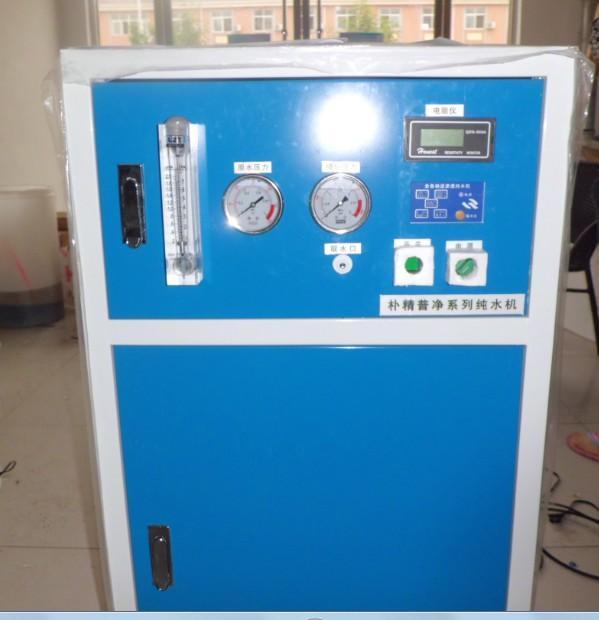 痕量型實驗室超純水機
