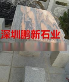 深圳石材厂家石桌石凳组合-天然大理石庭院园林摆件
