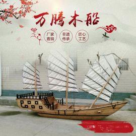 海盗船定制大小型 景区装饰 游乐玩具