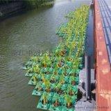 生态浮岛,浮床,移动湿地