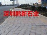 深圳天然石材-石护栏-河边石栏杆