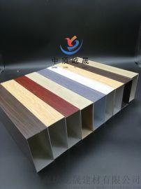 型材厂家生产 铝制方形管 铝方管吊顶 铝木纹方管