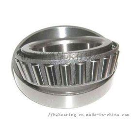 厂家直销圆锥滚子轴承  3类 单列双列 华微轴承钢