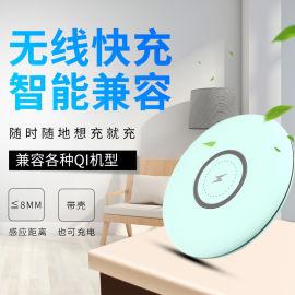 廠家直銷無線充電器新款超薄手機無線充支持快充