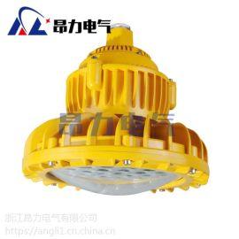 化工廠吊杆式70WLED防爆燈
