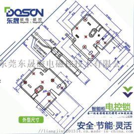 东晟直销7267智能锁 存包柜锁 磁力锁生产厂家