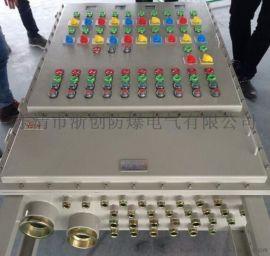 电动阀门排污防爆控制箱/防爆电器控制箱