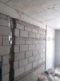 湖北聚辰建筑、建筑工程、砌筑抹灰工程
