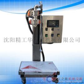 洗洁精单头灌装机 液体计量自动包装机 双头打包秤