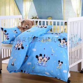 艾伊庭家纺新疆乌鲁木齐市幼儿园被子棉被盖被三件套