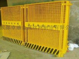 泸州基坑护栏,泸州建筑工地基坑护栏网,泸州基坑临边防护网
