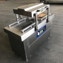 雪花山楂片包装机 卤香豆腐真空包装机