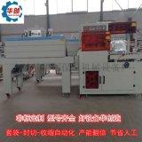 品牌收縮機-全自動熱收縮包裝機 收縮膜塑封機