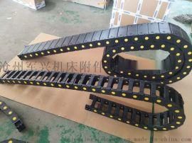 加强尼龙塑料拖链 封闭桥式**连 耐高温尼龙链条