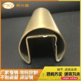 不锈钢异型管厂 304不锈钢凹槽圆管 玻璃夹凹槽管