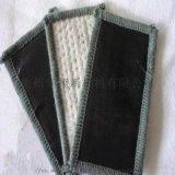 华翔防水毯质量保证 规格齐全 复合防水毯
