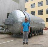 实验室硫化罐厂家直销 304不锈钢