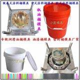 20L25公斤30升35KG潤滑油桶模具供應商