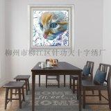 针爱99十字绣水彩猫客厅房间小幅动物挂画