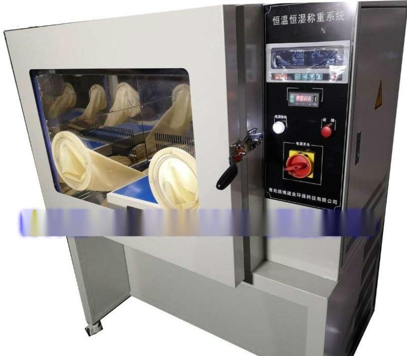 安徽地区环境检测公司 LB-350恒温恒湿箱