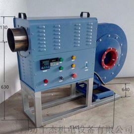山东潍坊千杰工业热风机 远红外加热烘箱 隧道炉